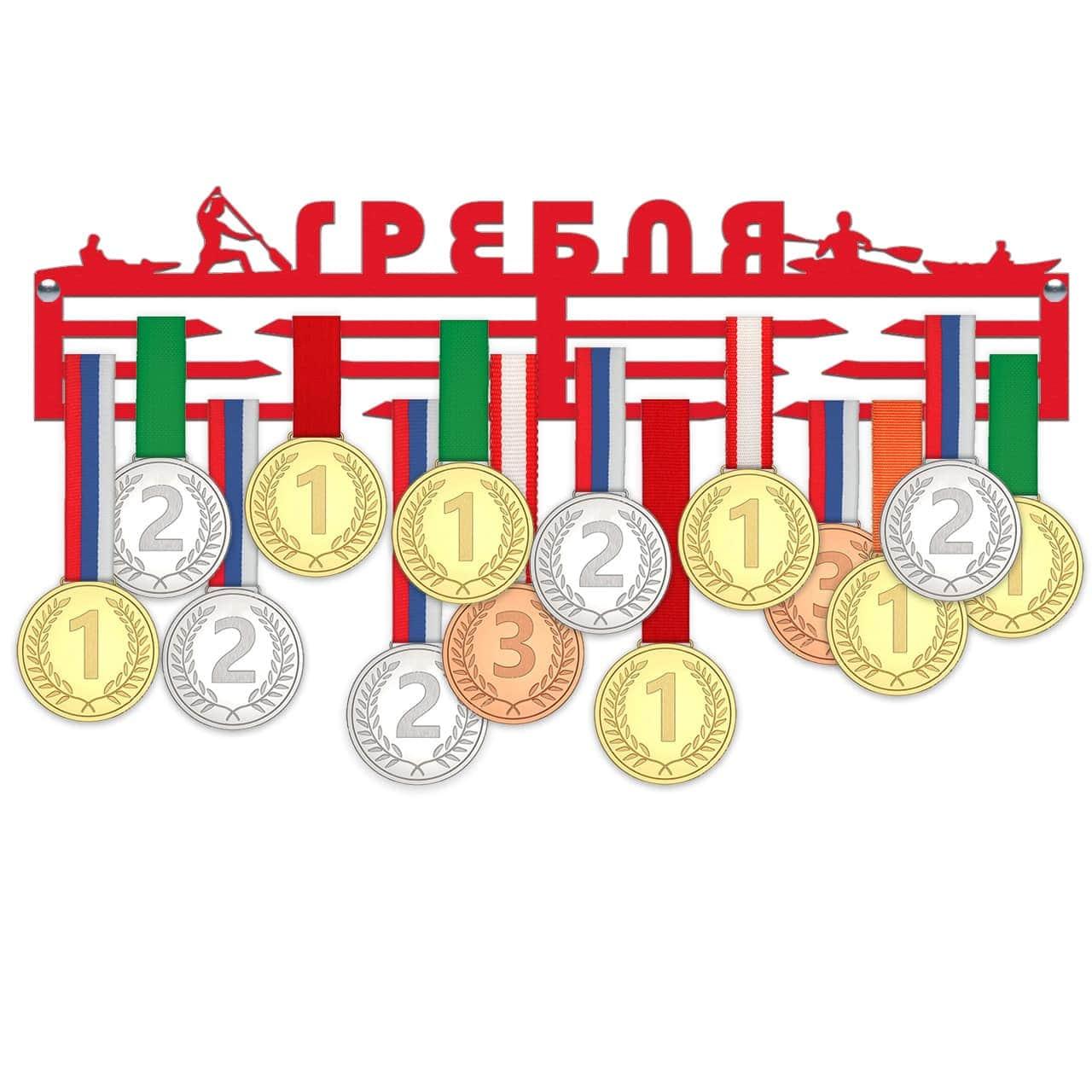 """Медальница """"Гребля"""""""