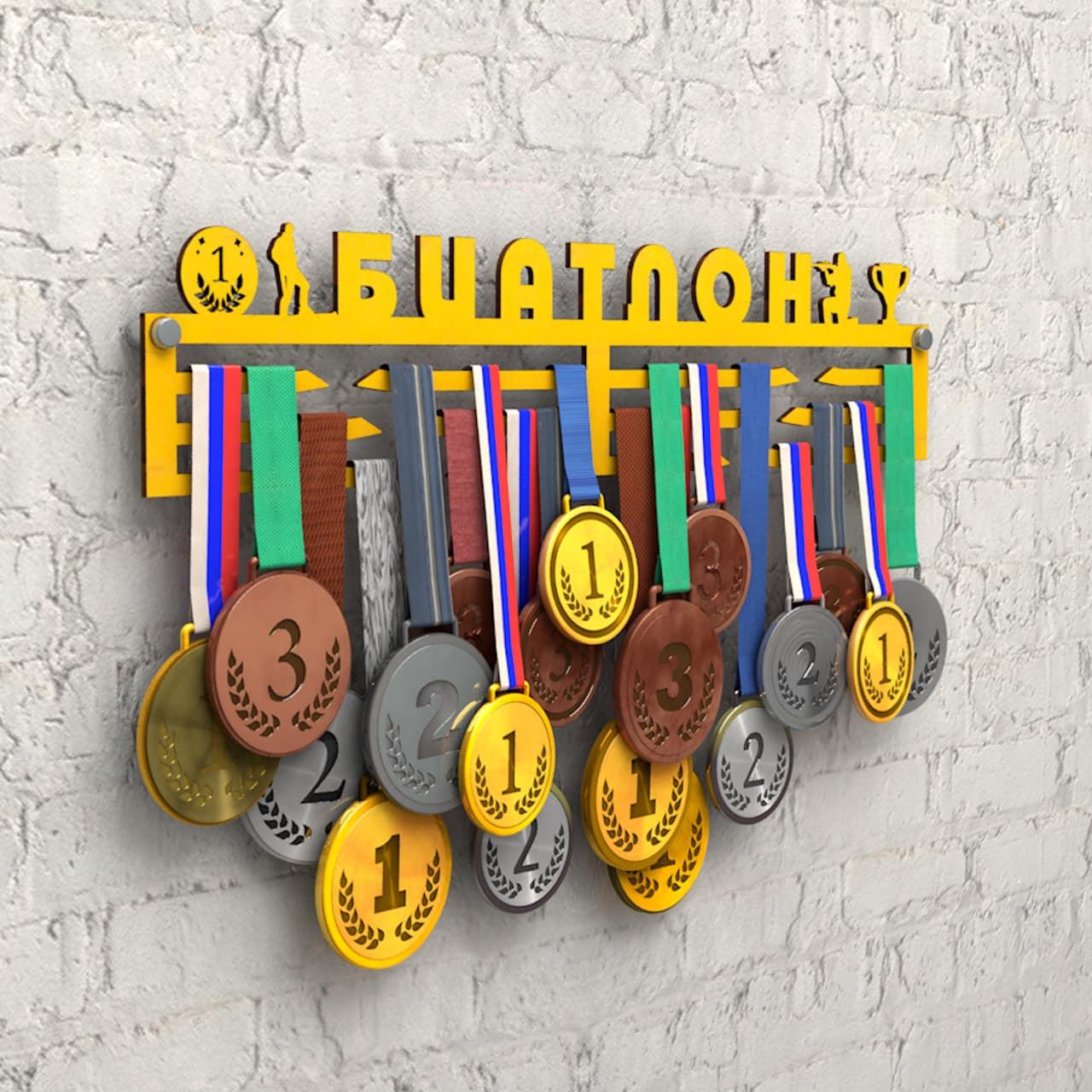 """Медальница """"Биатлон"""""""