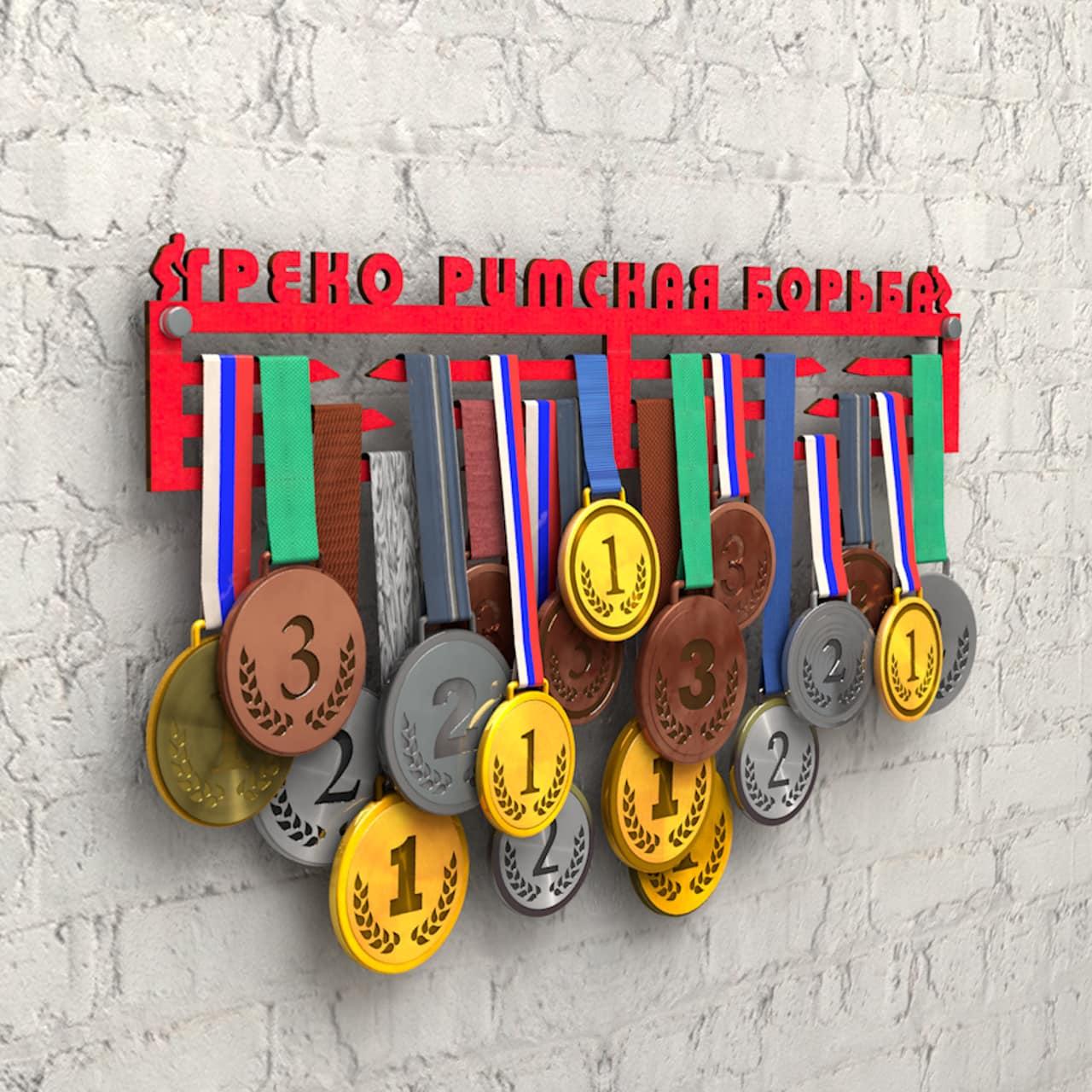 """Медальница """"Греко-римская борьба"""""""