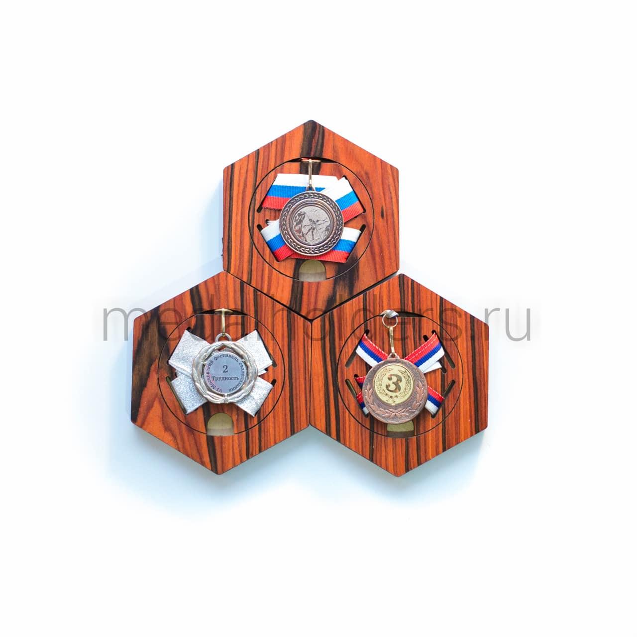 """Медальница сотовая """"Красная Вишня"""", комплект из трех держателей для медалей"""
