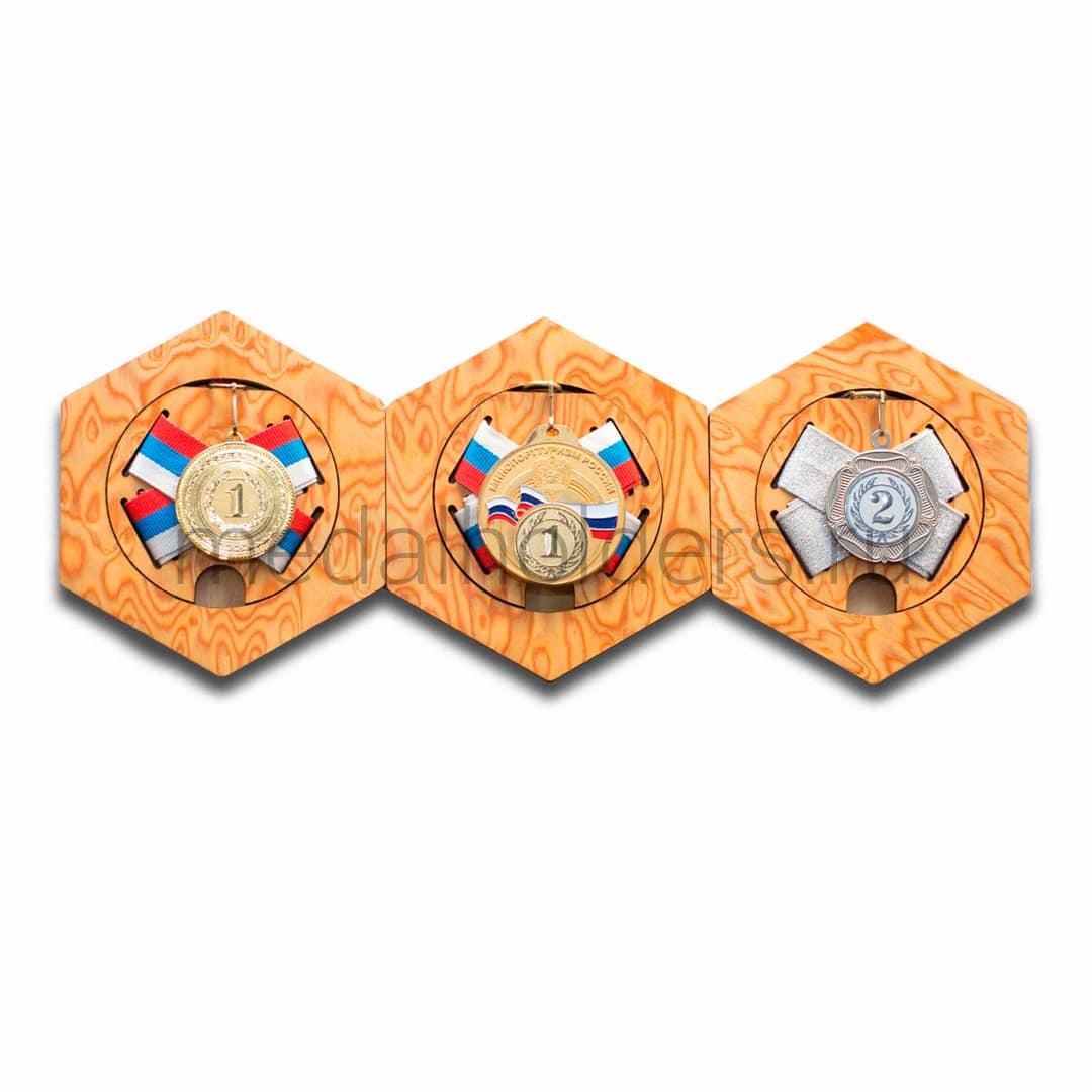 """Медальница сотовая """"Янтарный Дуб"""", комплект 3 шт."""