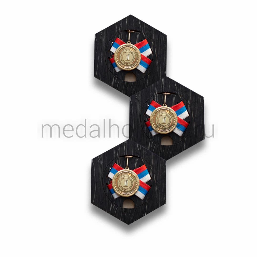 """Медальница сотовая """"Чёрный Эбен"""", комплект 3 шт."""