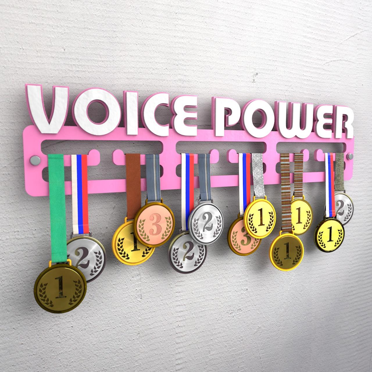"Медальница ""Voice power"""