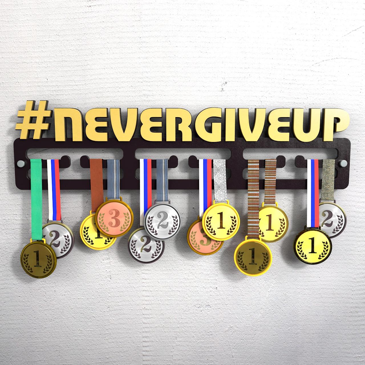 """Медальница с хештегом """"Nevergiveup"""""""
