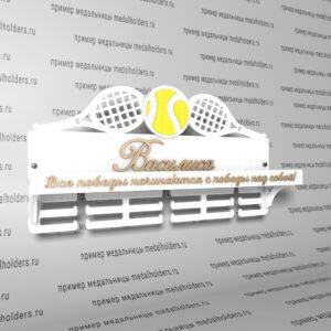 Медальница Теннис, белая макет