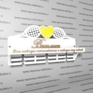 Медальница Теннис, белая финальный макет