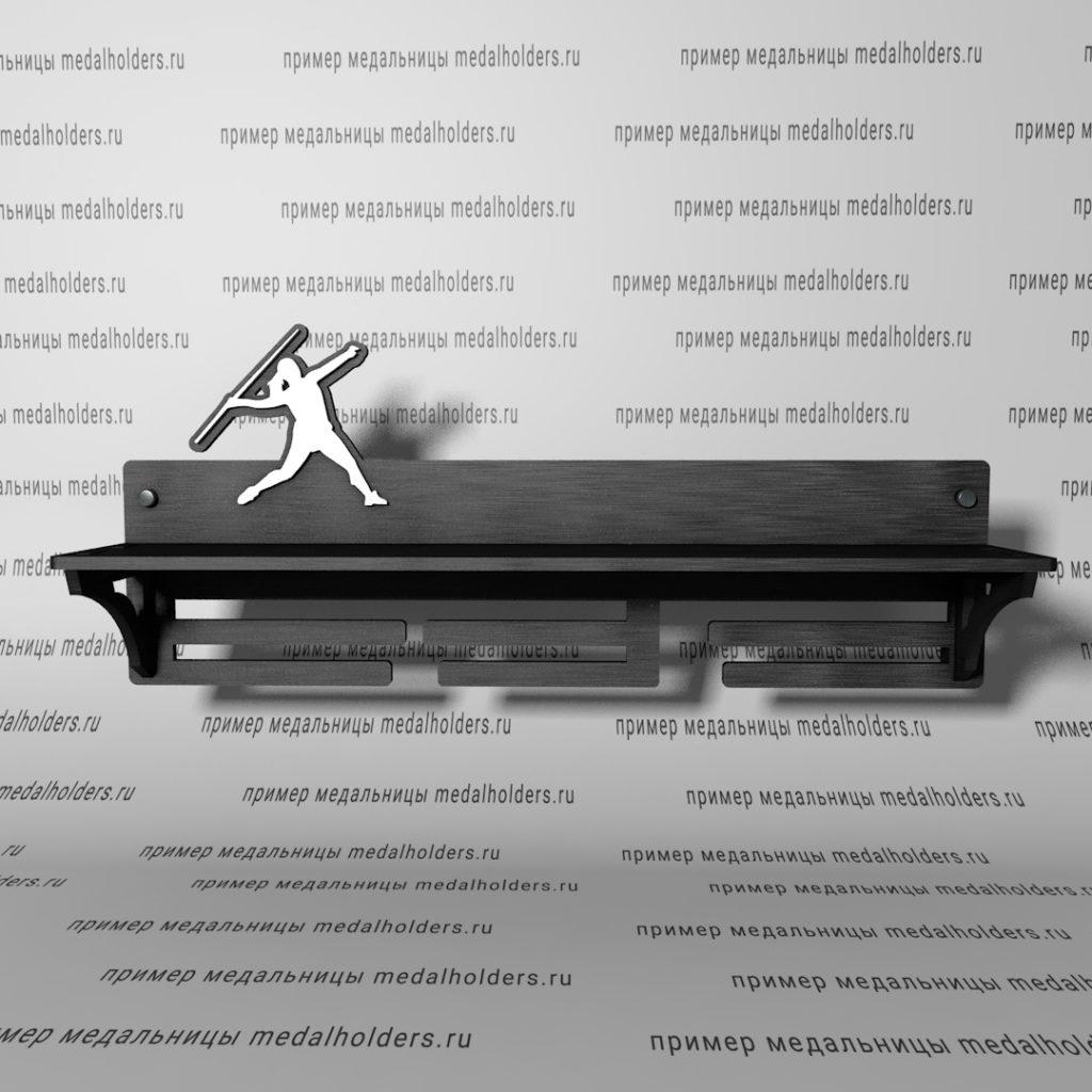 Медальница Легкая атлетика, черная финальный макет