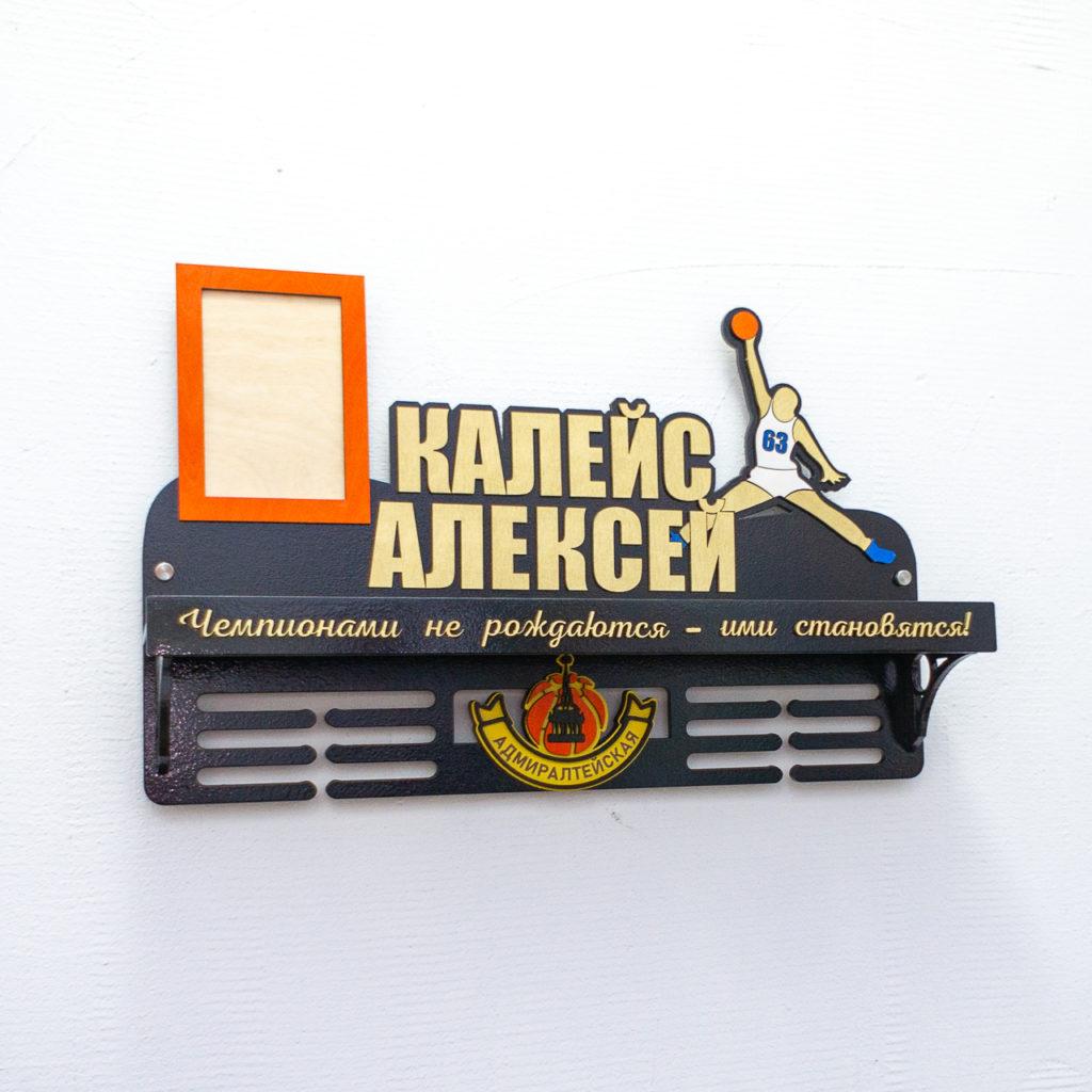 Медальница Баскетбол, черная