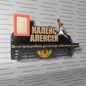 Медальница Баскетбол, черная финальный макет
