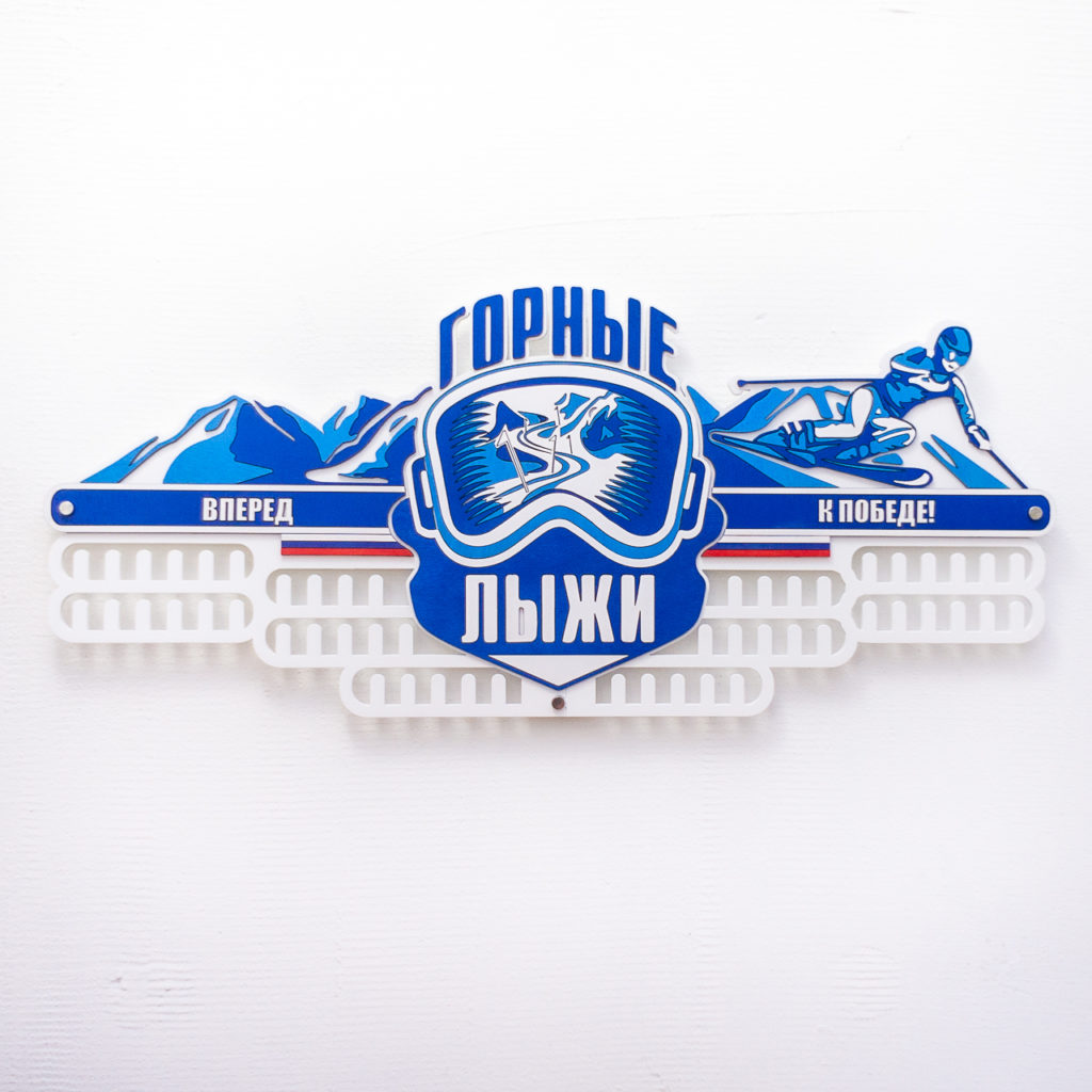Медальница Горные лыжи, белая