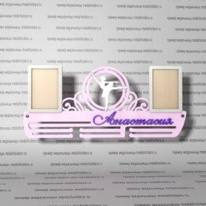 Медальница Балет, розовая макет