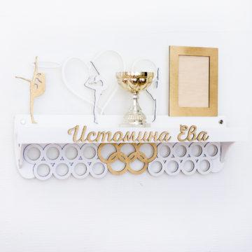 Медальница Гимнастика с кольцами, белая