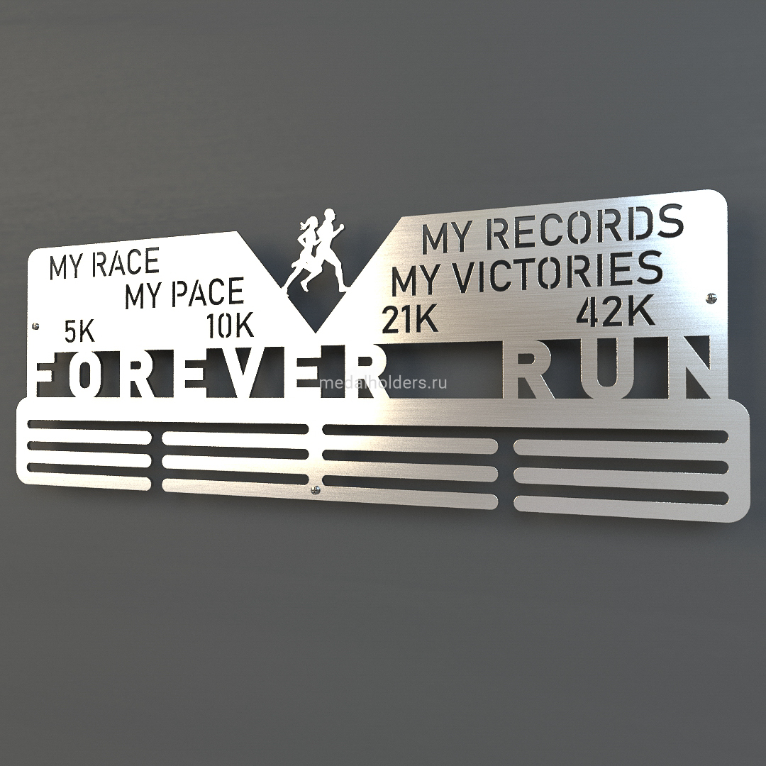 Медальница Forever Run, из металла