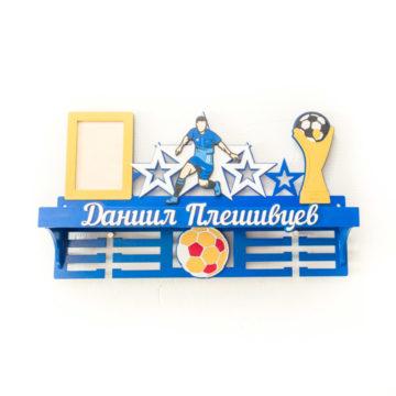 Держатель медалей Футбол, синий