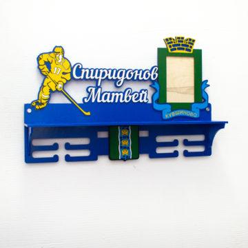 Медальница с полкой Хоккей, синяя