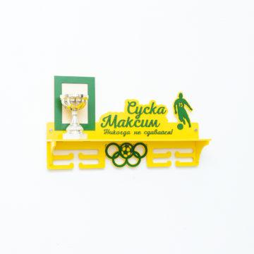 Медальница Футбол, желтая